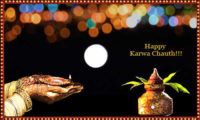 free download karva chauth images, karva chauth hd images 2016